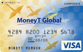 JTB MoneyT Global券面画像