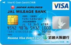 近畿大阪Visaデビットカード<JMB>券面画像