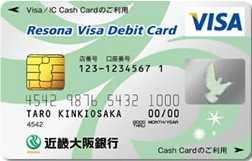 近畿大阪Visaデビットカード<オリジナル>券面画像