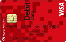 三菱UFJ-VISAデビット券面画像