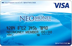 NEO MONEY Visa券面画像
