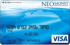 NEO MONEY券面画像
