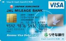 りそなVisaデビットカード<JMB>券面画像