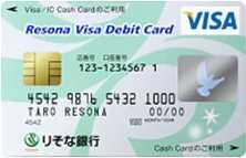 りそなVisaデビットカード<オリジナル>券面画像